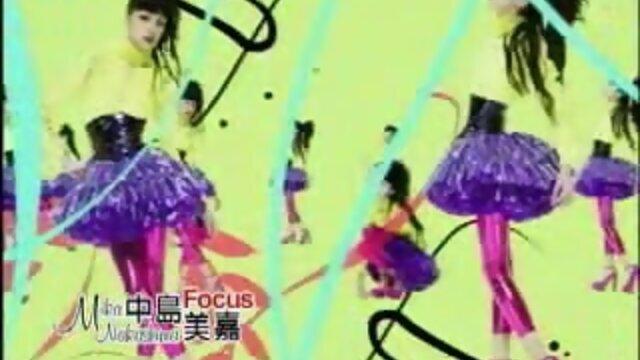 FOCUS(120秒版)
