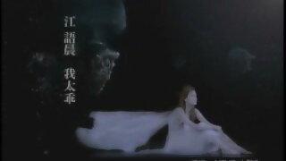 我太乖(120秒版)