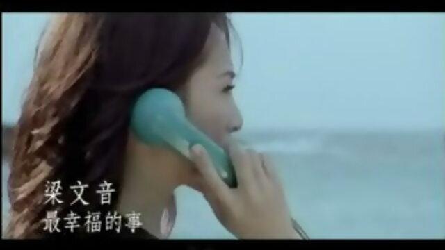 最幸褔的事 - Album Version(120秒版)