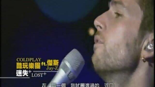 Lost+ (with Jay-Z)(120秒版)