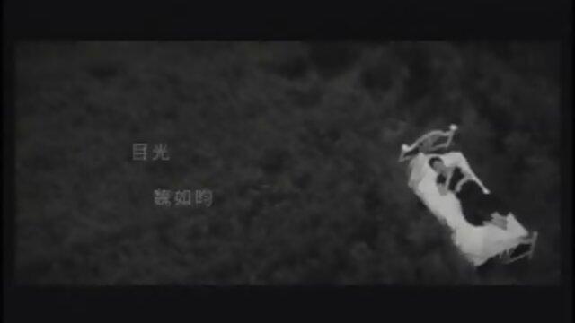 目光 - Album Version(60秒版)