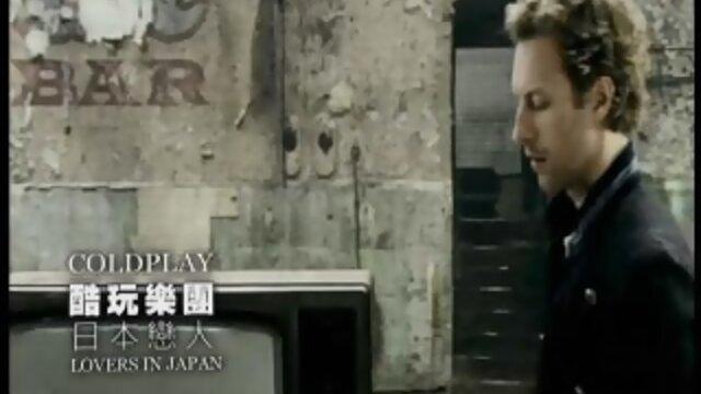 Lovers in Japan - Osaka Sun Mix(120秒版)