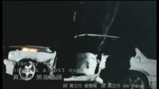 黑夜盡頭(120秒版)