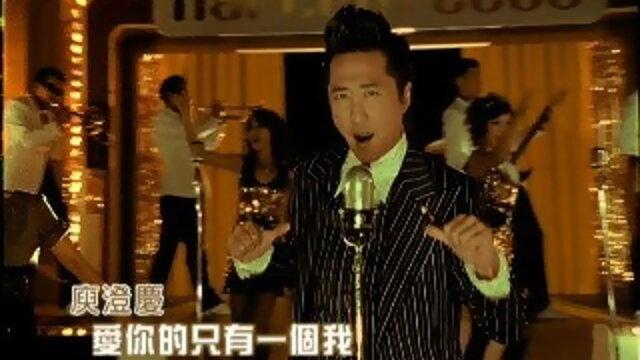 愛你的只有一個我 - 原中文版歌名: 迎著風的女孩<OT:A BA NI BI>
