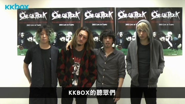 ONE OK ROCK獨家專屬問候