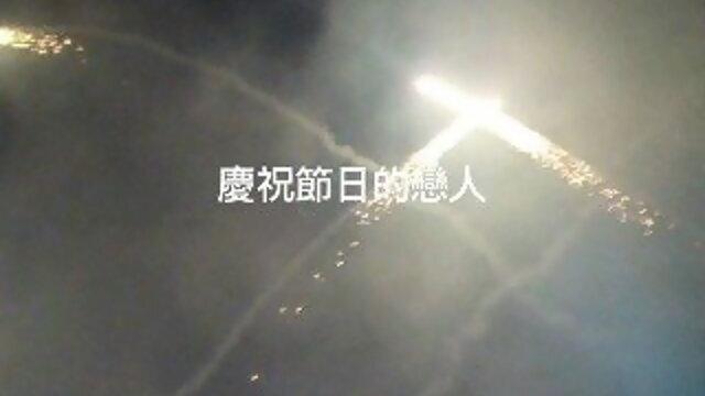 慶祝節日的戀人花絮影片