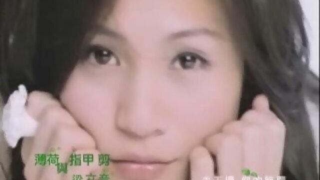 薄荷與指甲剪 - Album Version(60秒版)