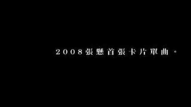 影像紀綠片 #02