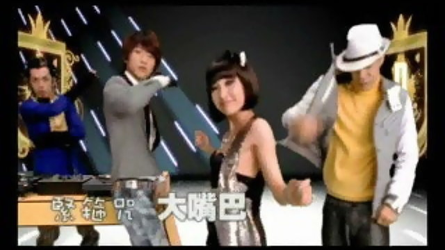 緊箍咒 - Album Version