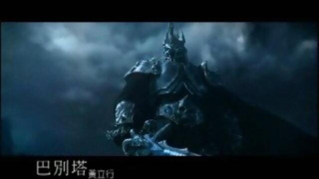 巴別塔(魔獸版120秒版)