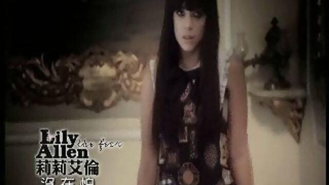 The Fear (沒在怕) - Explicit(120秒版)