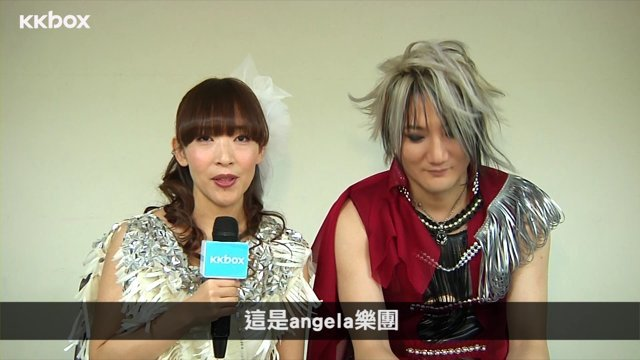 KKBOX獨家專訪-angela