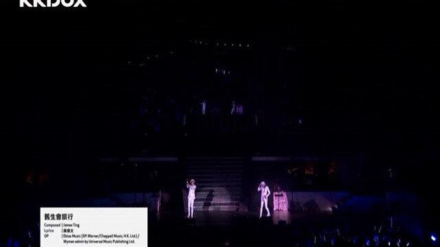 舊生會旅行 - Shine Passion Live
