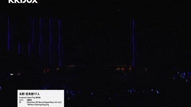 Power Medley : 去吧!旺角揸FIT人+活著VIVA+心急人上+坦克車+打得火熱 - Shine Passion Live