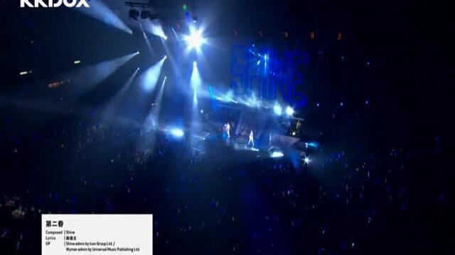 第二春 - Shine Passion Live