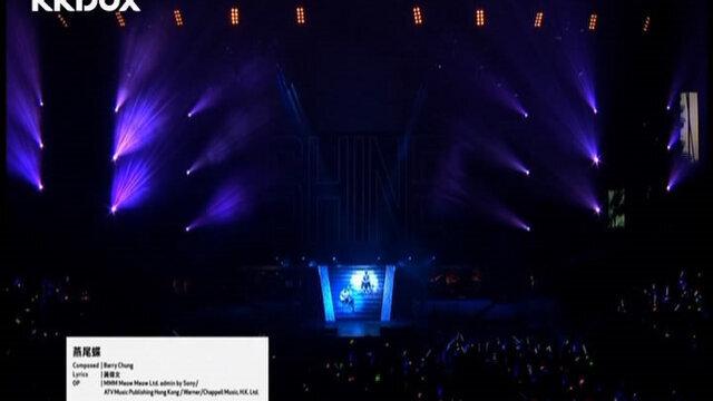 燕尾碟 - Shine Passion Live