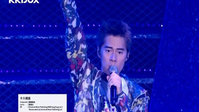 十八相送 - Shine Passion Live