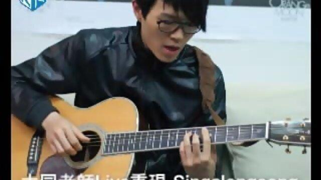方大同-《Singalongsong》Live原音重現