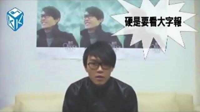 方大同-KKBOX會員專屬問候(硬是要看大字報版)