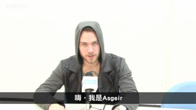 Ásgeir的音樂歷程