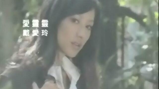 愛靈靈 (Ai Ling Ling)