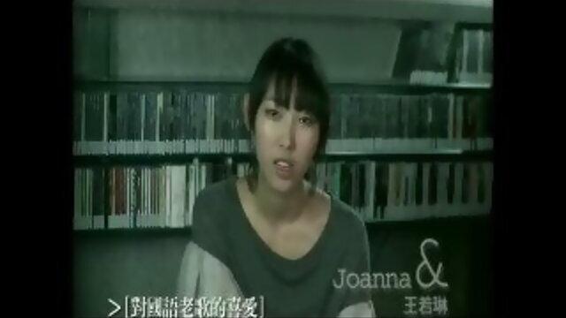 音樂特輯(五) - Joanna談演唱專輯內容/Vincent MV拍攝花絮