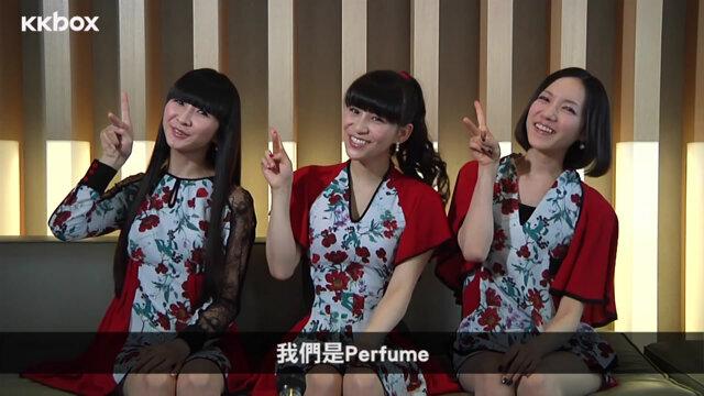 Perfume獨家來台感言