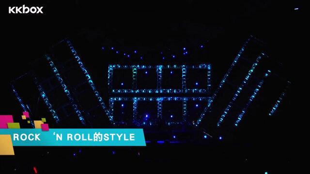 Rock 'n Roll的Style_盧廣仲「天然的最好」復出演唱會