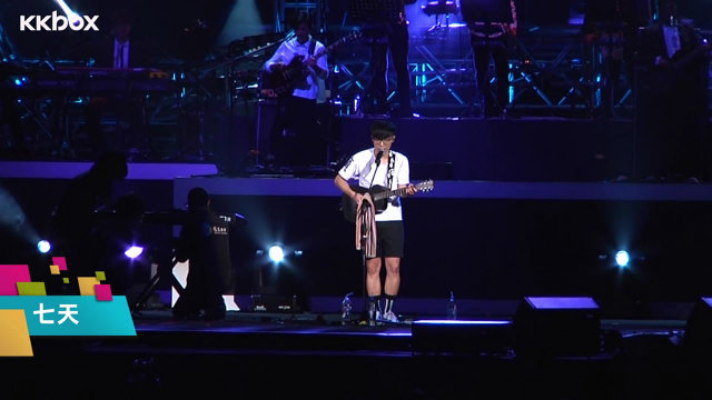 七天_盧廣仲「天然的最好」復出演唱會