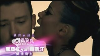 Love Sex Magic (featuring Justin Timberlake)(愛情性魔力)