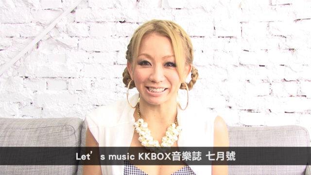 倖田來未-Let's music KKBOX音樂誌7月號預告
