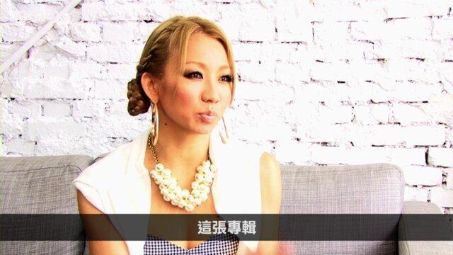 倖田來未獨家專訪