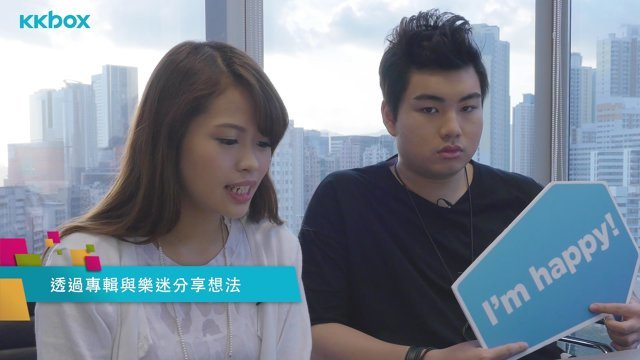 用音樂演繹香港文化