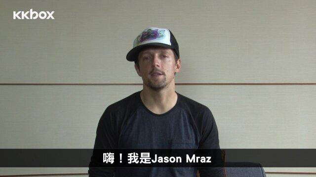 Jason Mraz的心靈成長