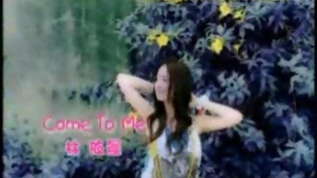 COME TO ME(120秒版)