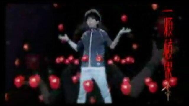 一顆蘋果(120秒版)