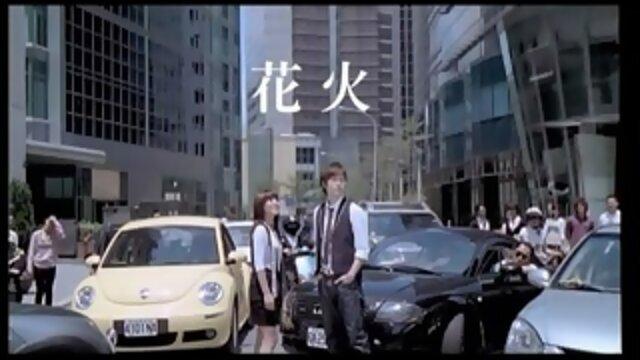 花火(丁噹+阿信)
