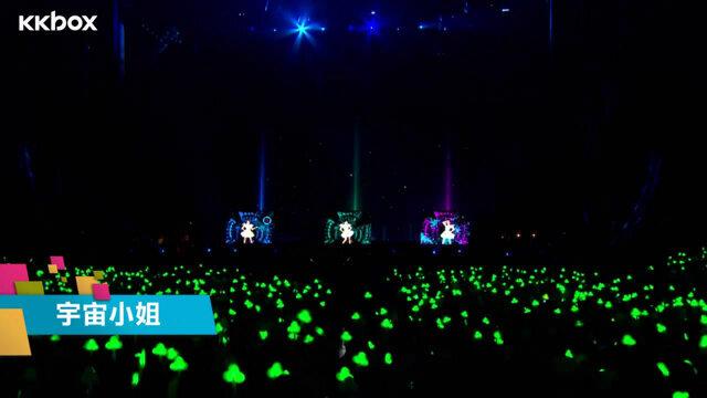 宇宙小姐+Remember+中国话_S.H.E 2GETHER 4EVER演唱会安可场