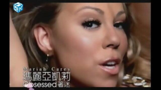Obsessed - Album Version