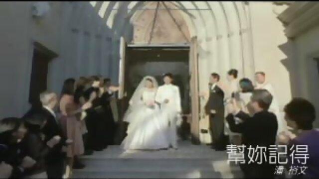 幫妳記得 - 電影生命中最後一個月的花嫁中文指定曲(120秒版)