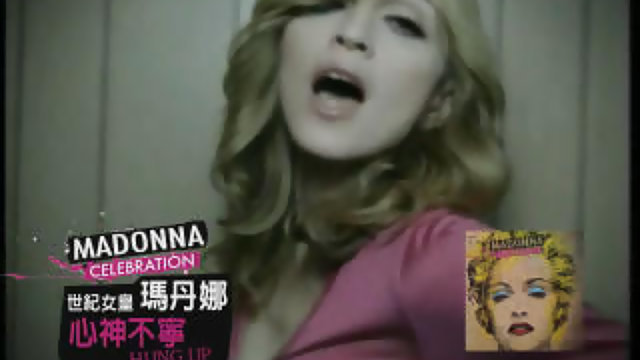 經典MV片段-2
