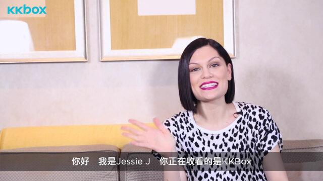 Jessie J談新專輯【Sweet Talker】