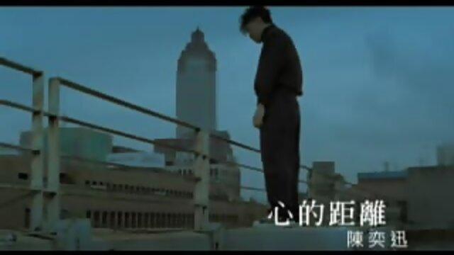 心的距離(國) - Album Version(120秒版)