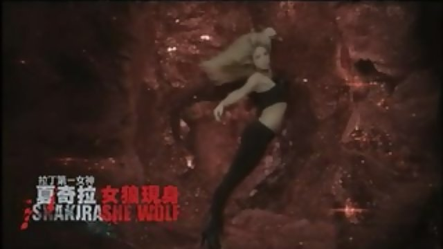 She Wolf (女狼現身)(120秒版)
