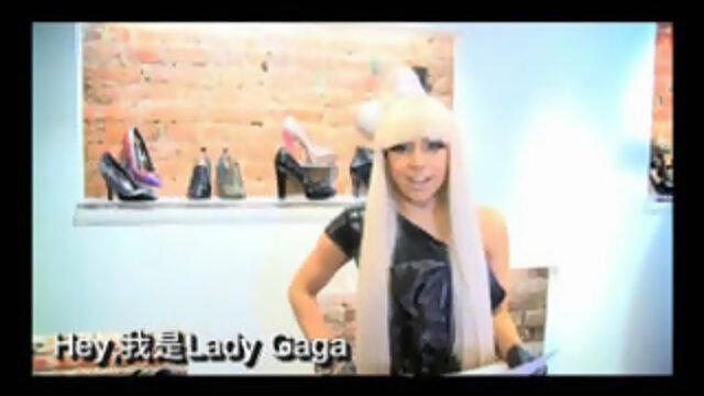Lady Gaga(STEVE MADDEN MUSIC)