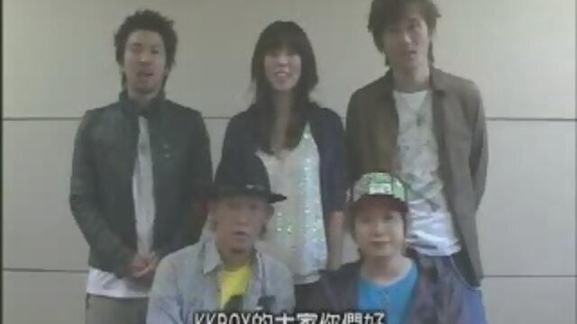 KKBOX專屬問候+街頭收藏MV