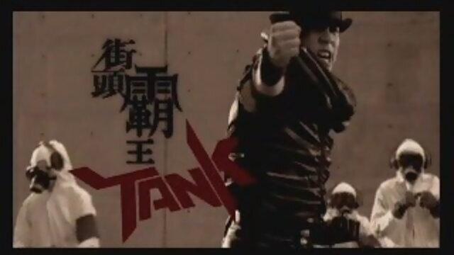 街頭霸王(電影版)