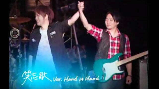 笑忘歌 Ver.Hand in Hand [Live at 中山足球場]