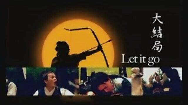 LET IT GO - Album Version