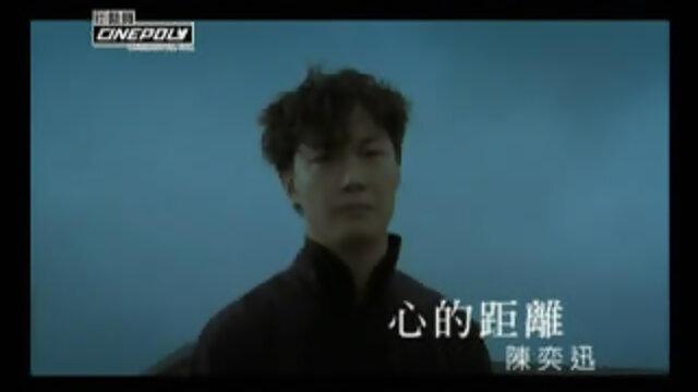 心的距離(國) - Album Version
